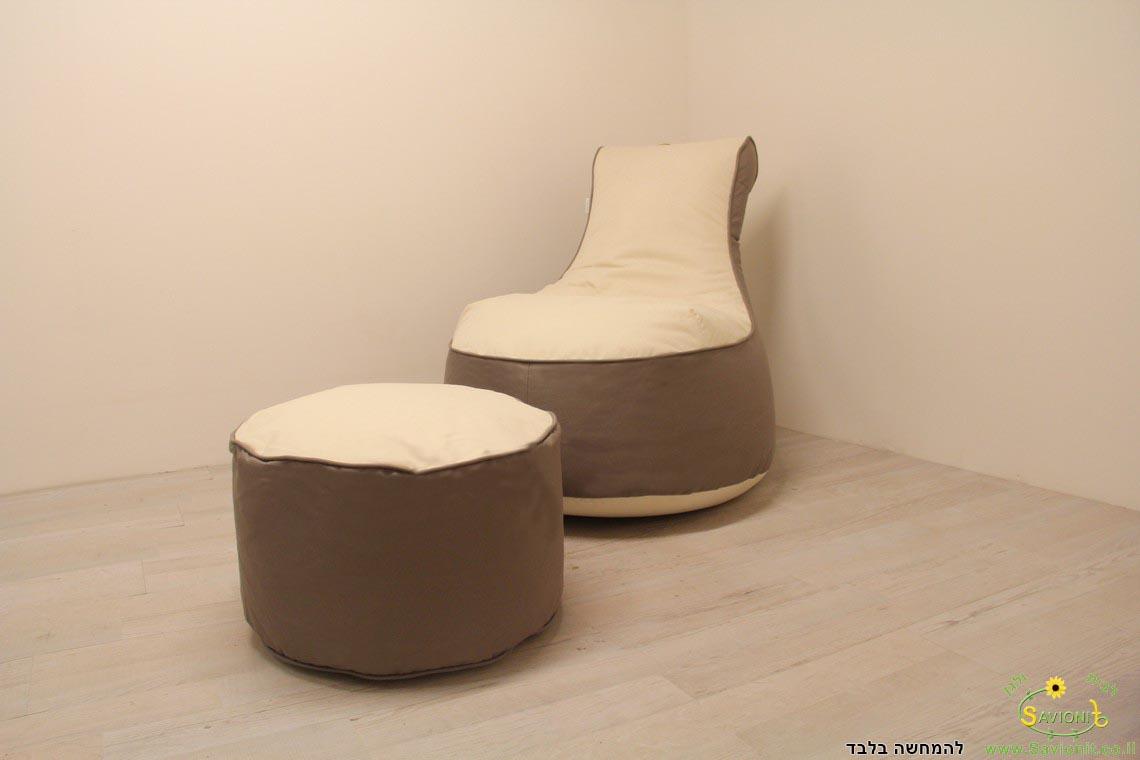 פוף כורסא לישיבה - דגם רילקס בשילוב הדום ישיבה