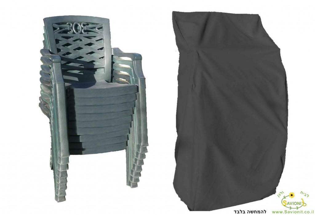 מערום 10 כסאות עם ידיות - כיסוי כסאות שמשונית אפור
