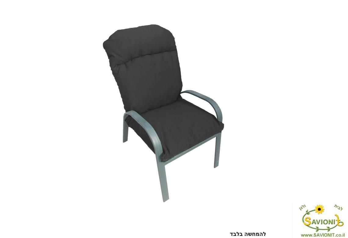 ריפוד לכיסא גינה אפור עכבר צבע 15 להמחשה בלבד