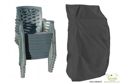 כיסוי מערום 10 כסאות עם ידיות שמשונית אפור להמחשה בלבד
