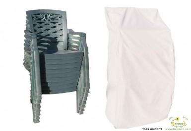 כיסוי מערום 10 כסאות עם ידיות להמחשה בלבד