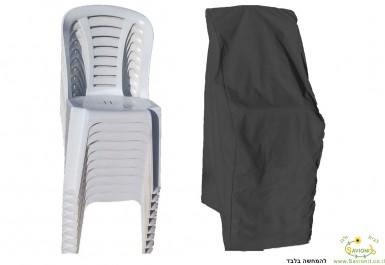 כיסוי מערום 10 כסאות פלסטיק שמשונית אפור להמחשה בלבד