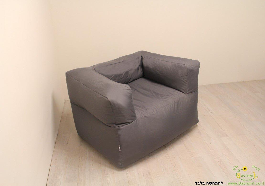 פוף כורסא לישיבה - דגם קינג