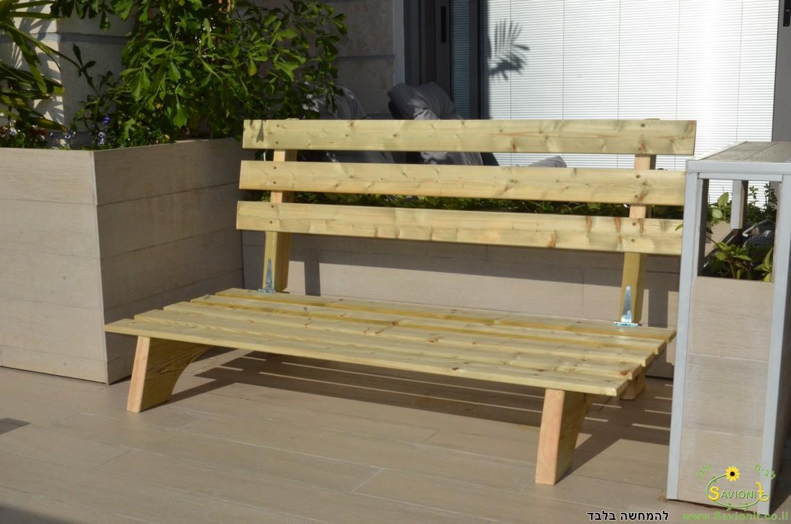 ספסל עץ זוגי לזולה 140X60