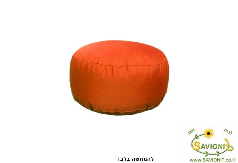הדום ישיבה גדול (60X30)