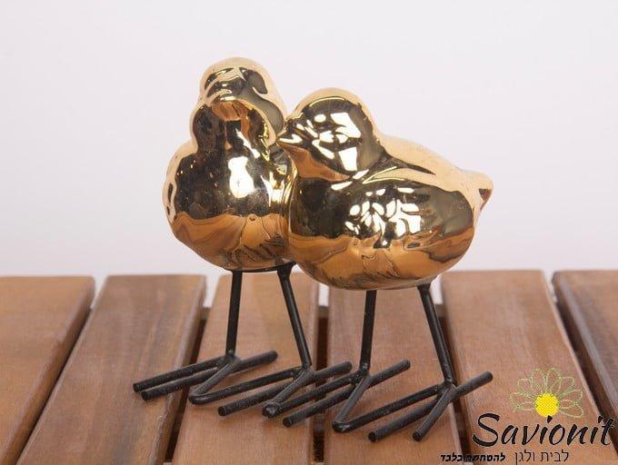 זוג ציפורים מחוברות בצבע זהב