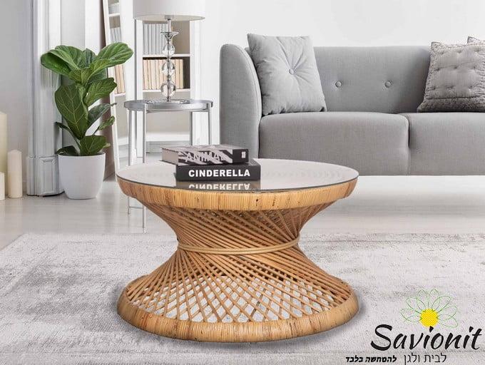 שולחן ראטן טבעי מעוצב לסלון