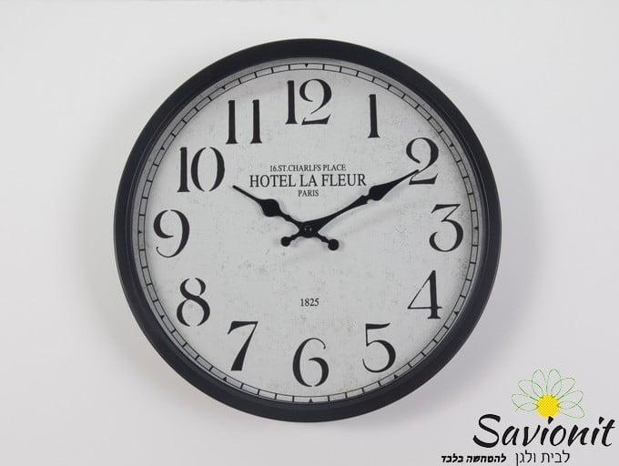 שעון קיר בצבע שחור