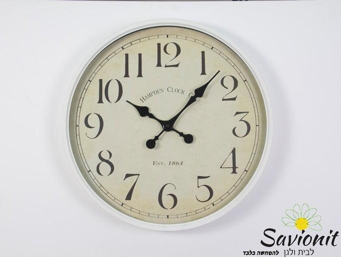 שעון קיר הצבע לבן