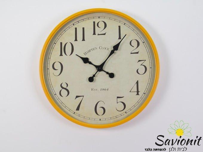 שעון קיר בצבע צהוב